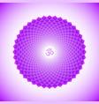 chakra sahasrara symbol vector image vector image