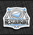 logo for restaurant vector image