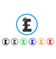 pound crown rounded icon vector image vector image