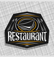 logo for restaurant vector image