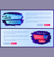 sale winter discount inscription on ribbon posters vector image vector image