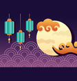 happy mid autumn festival poster with fullmoon