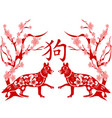 chinese dog year background vector image vector image