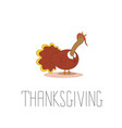happy thanksgiving celebration design with cartoon vector image