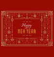 happy new year celebration banner vector image