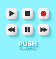 media player buttons vector image vector image