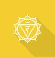 manipuraset of beautiful indian ornamental chakra vector image