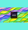 abstract background fluid geometric design with vector image vector image