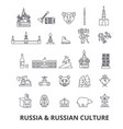 russia moscow map russian flag matryoshka vector image