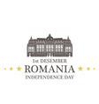 Independence Day Romania vector image vector image