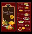 Lunch menu template for spanish cuisine