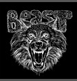 grin wolf text beast is behind vector image