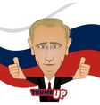 4 August 2016 Character Vladimir Putin vector image