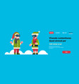elves couple girl santa claus helper wear virtual vector image vector image