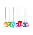 kop khun greeting card vector image vector image