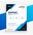 company annual report brochure business template vector image vector image