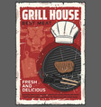 grilled beef steak barbecue fork bbq spatula vector image vector image