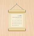 July2014 calendar on wood wall vector image vector image