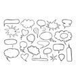 set of blank speech bubbles vector image