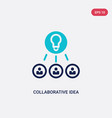 two color collaborative idea icon from general-1 vector image vector image