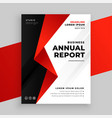annual report company business brochure template vector image vector image