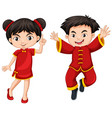 chinese boy and girl in red dress vector image vector image
