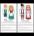 east north europe costumes european nationalities vector image