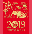 greeting card for chinese new year 2019 vector image