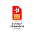 hong kong mobile operator sim card with flag vector image vector image