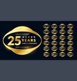 anniversary label badge in golden color vector image