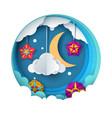 cartoon paper night landscape moon star cloud vector image