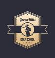 golf school vintage logo emblem with golfer vector image