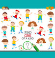 one of a kind game with happy cartoon children vector image