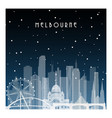 winter night in melbourne night city in flat vector image vector image