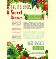 berries poster for farm fruits shop vector image vector image