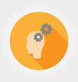 brain activity icon flat vector image