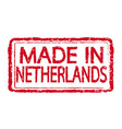 made in netherlands stamp text vector image vector image
