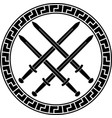 viking symbol with swords third variant vector image