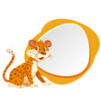 a leopard banner on white background vector image vector image