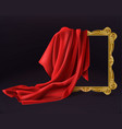red silk cloth cover wooden photo frame isolated vector image vector image
