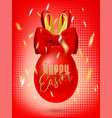 bunny bow easter red egg in the confetti vector image vector image