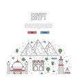 egypt travel tour poster in linear style vector image vector image