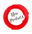 new product grunge style red colored on white vector image vector image