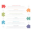 numbered list template with colorful puzzles with vector image vector image