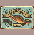 premium quality seafood restaurant vintage tin sig vector image