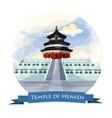 Temple of Heaven in Beijing China landmark vector image