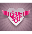 Valentines winged heart - vector image vector image