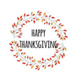 happy thanksgiving day card with decorative vector image vector image