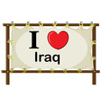 I love Irag vector image vector image