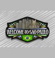 logo for sao paulo vector image vector image